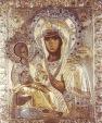 silver hand icon