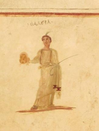 Thalia, Muse of Comedy, Terrace Houses, Ephesus