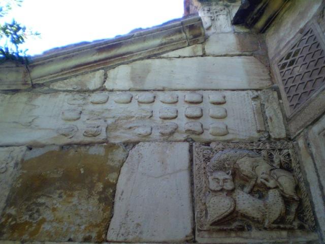Exterior of Panagia Gorgoepikoos, Athens