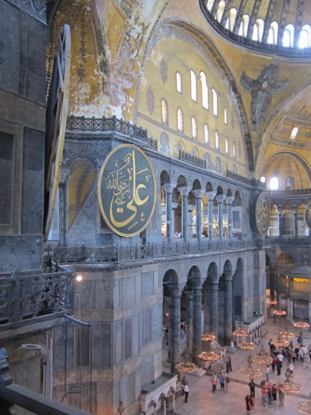 Hagia Sophia trompe l'oeil, optical illusion painting