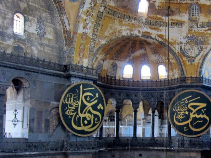 Hagia Sophia trompe l'oeil painting