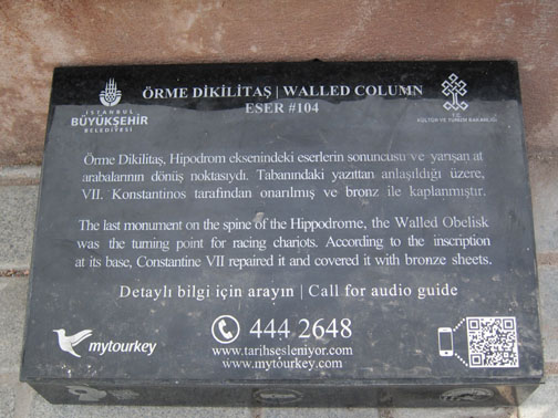 Smart tourist signs with QR codes