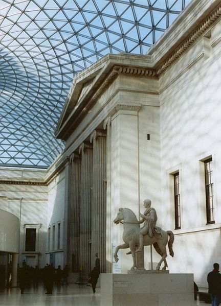 Great Court in the British Museum, London