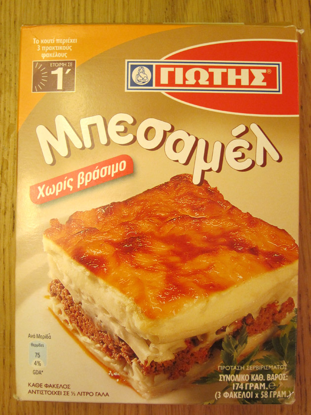 Pastitsio bechamel mix by Jotis