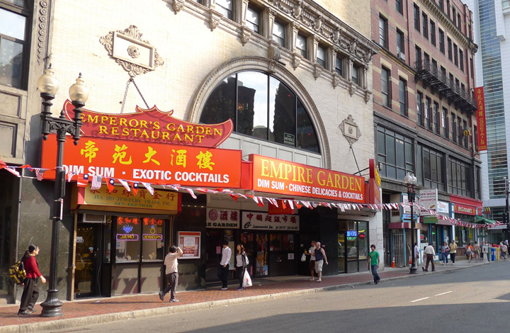 Empire Garden Chinese Restaurant, Boston