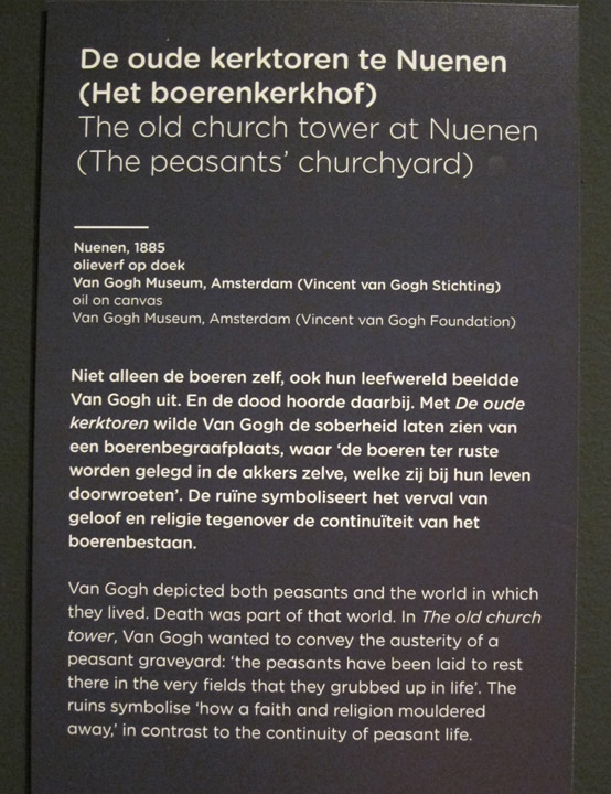 """Vincent van Gogh's """"The Old Church Tower at Nuenen (The Peasants' Counrtyard)"""" from the Van Gogh Museum in Amsterdam"""