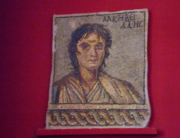 Sparta Museum mosaic