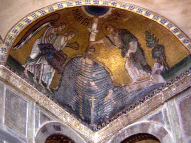 Byzantine Baptism in the Jordan