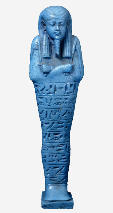 British Museum blue faience ushabti