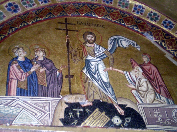Raising the Dead mosaic from the Narthex