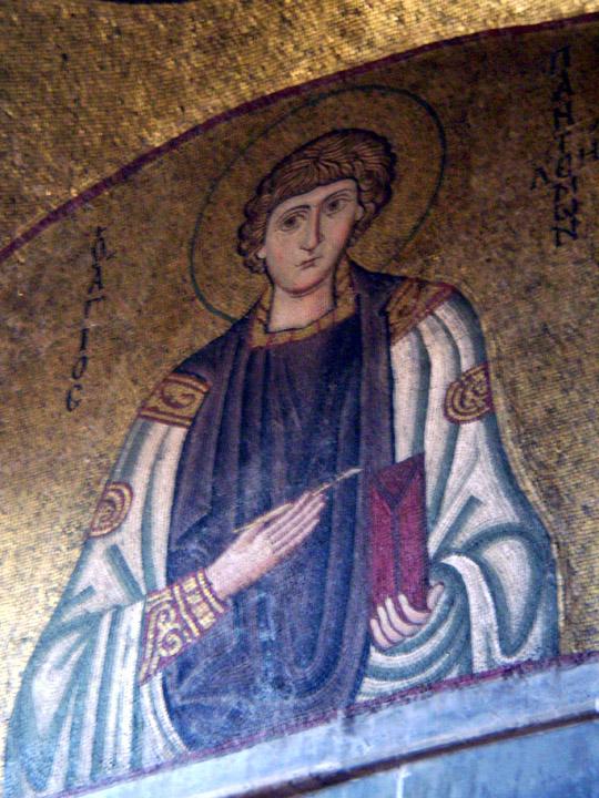 St. Pantaleon mosaic
