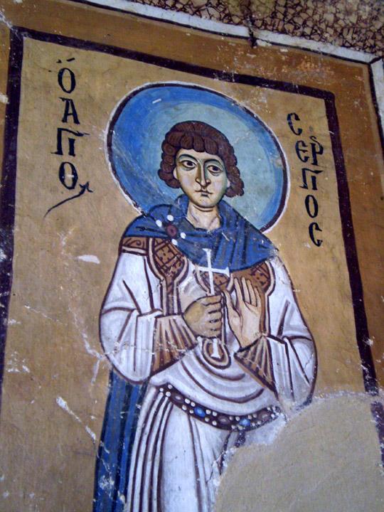 St Sergios fresco