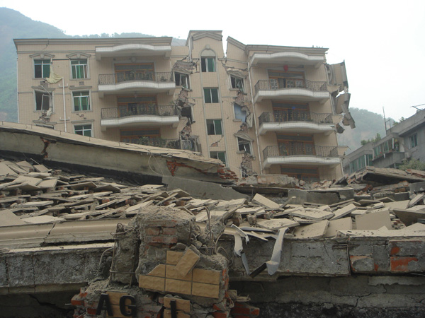 China earthquake collapsed bank