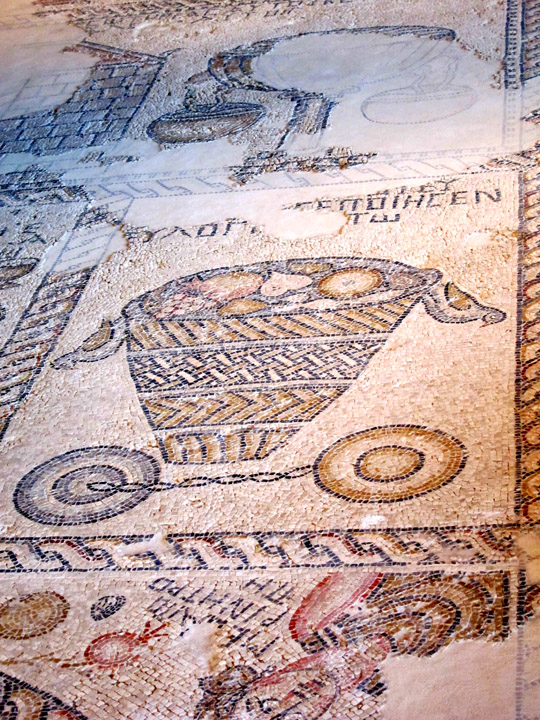 offerings, synagogues, Sepphoris