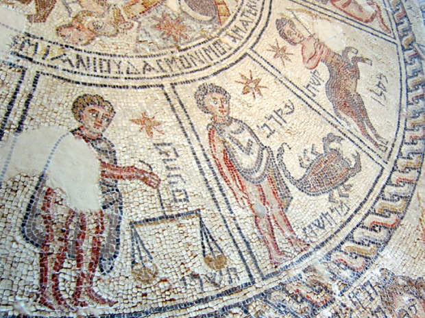 zodiac, synagogue, Sepphoris
