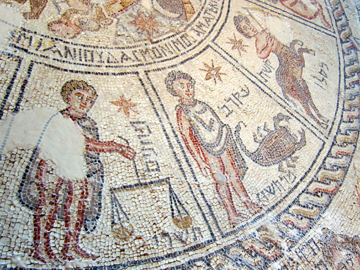zodiac, synagogue, Sepphoris