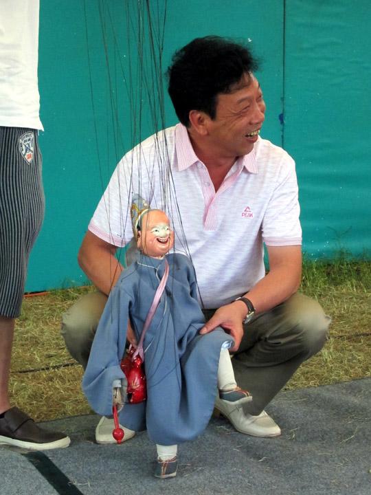 Quanzhou Puppet Troupe
