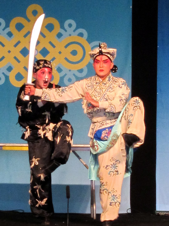 Comedic skit from the Zhejiang Wu Opera Troupe