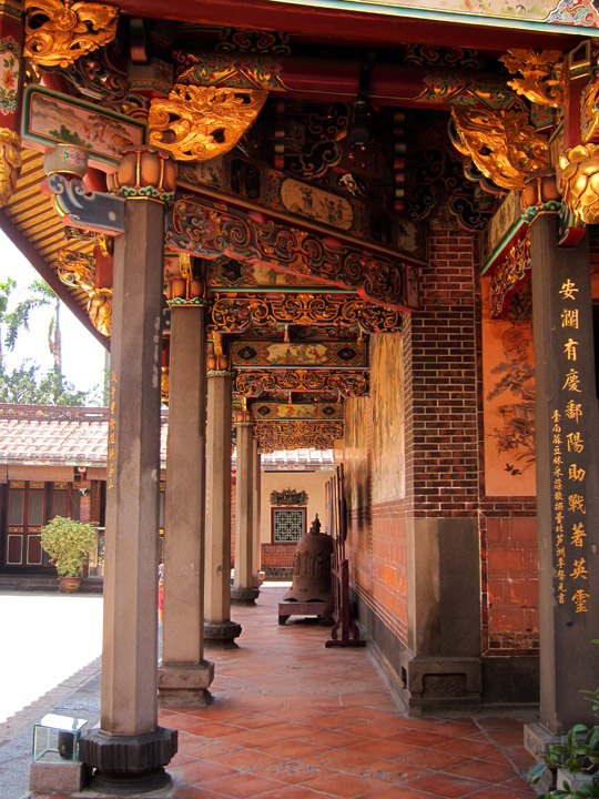 Walkway behind the central temple