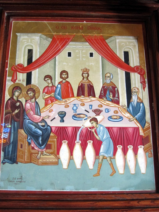 Cana wedding feast miracle icon