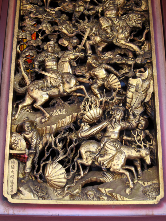 carved screen, mystic battle