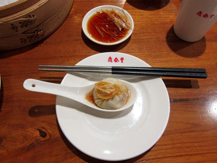 Xiao Long Bao, Din Tai Fung