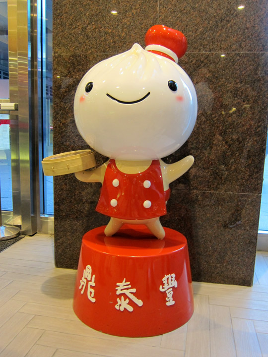 dumpling-man in the lobby of Xiao Long Bao, Din Tai Fung, Taipei 101 Mall, Taiwan