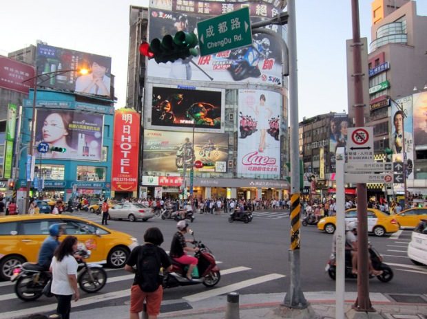 Ximending neighborhood, Ximen Square, Taipei