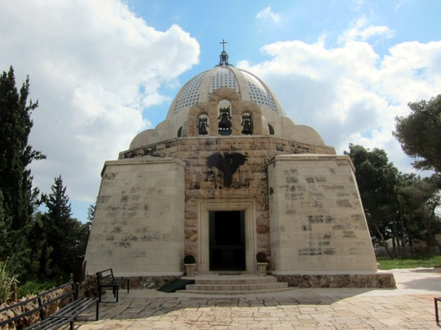Church of the Shepherds' Fields, Bethlehem