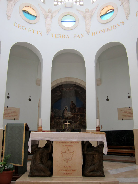 Main altar, Shepherds Church, Bethlehem