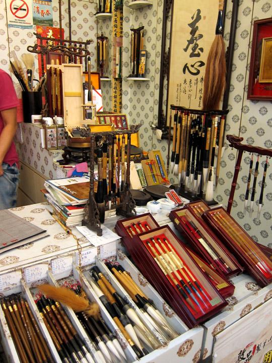 paintbrush shop