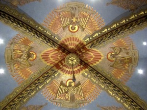 four evangelists ceiling