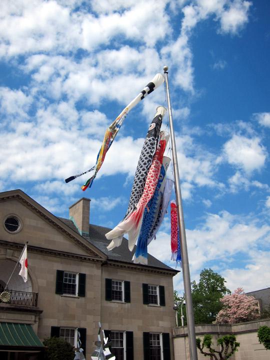 Japan DC embassy day