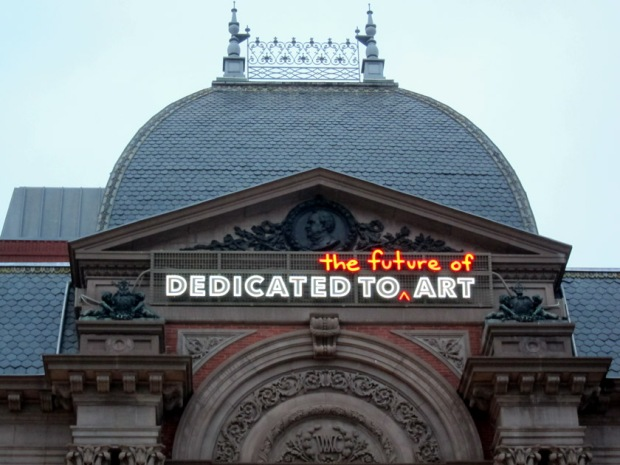 Renwick slogan - Dedicated to the future of art